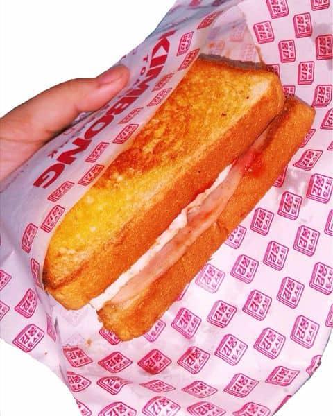 Bánh toast phô mai thịt nguội - 4937881 soamcharmine - Kimbong Toast - 55 Rạch Bùng Binh, phường 9, Quận 3, Hồ Chí Minh