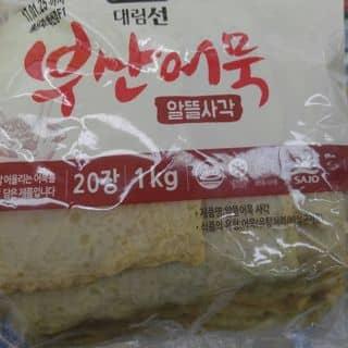 Chả cá Hàn Quốc của nguyenphucha tại Thừa Thiên Huế - 2485539