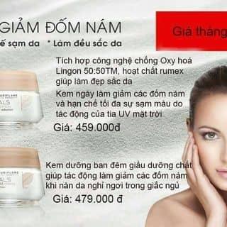 Nám của phamthithanhtam tại Hà Tĩnh - 3214813