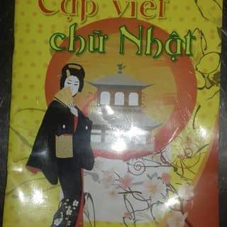 Tập viết tiếng nhật của thangkien tại Hồ Chí Minh - 3712692