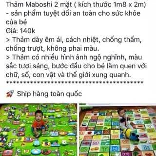 thảm chải cho bé yêu của minhduc205 tại Thanh Hóa - 980034