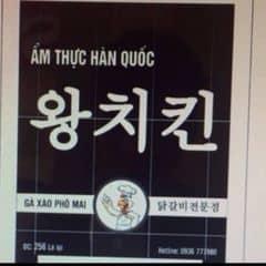 Ẩm Thực Hàn Quốc trên LOZI.vn